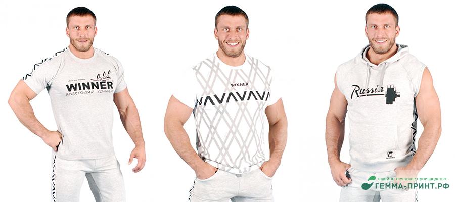 пошив спортивной одежды оптом