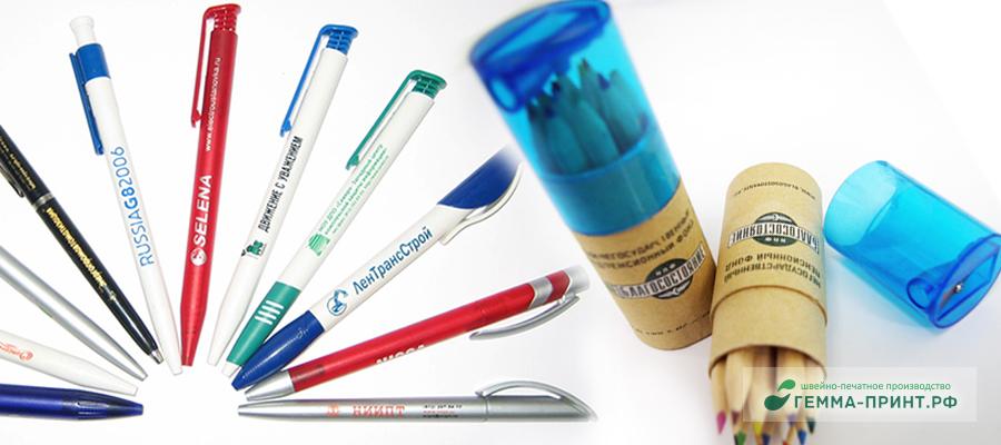рекламные сувениры с логотипом оптом
